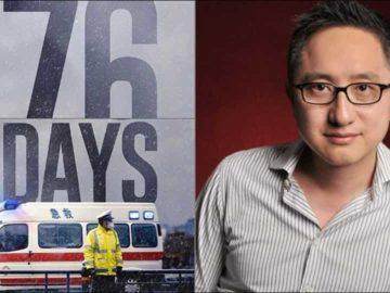 In '76 Days,' a documentary portrait of lockdown in Wuhan