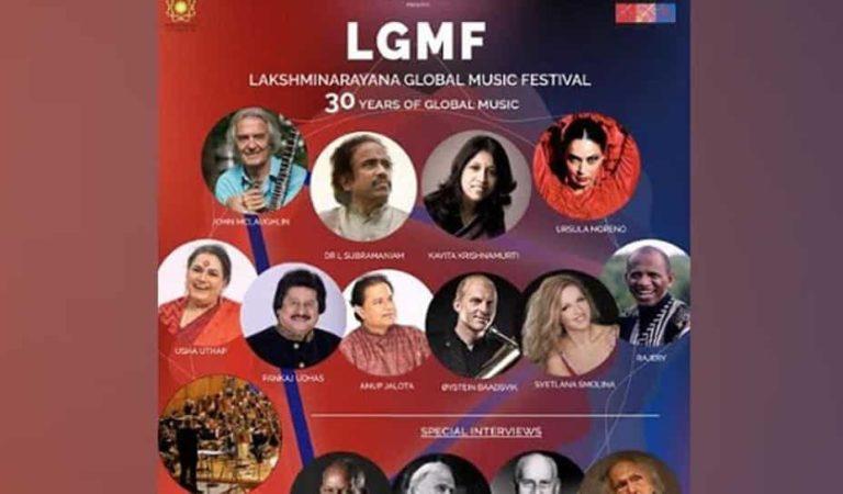 فنانون وطنيون وعالميون يؤدون في مهرجان لاكشمينارايانا العالمي للموسيقى الثلاثين – فن وثقافة